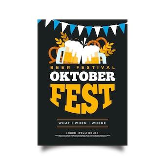 Disegno del modello di poster dell'oktoberfest