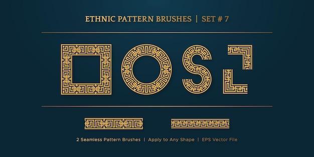 Vecchie cornici di bordi geometrici greci, raccolta di frame di confine certificato etnico tradizionale