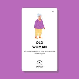 Vecchia donna pensionato passeggiate nel parco vettore all'aperto. donna anziana sorridente che riposa fuori o nella casa di cura. carattere anziano pensionamento signora piacere web piatto del fumetto illustrazione