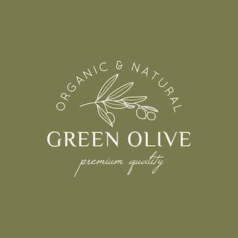 Foglia di olivo e modello di progettazione del logo di frutta in stile lineare semplice e minimale. emblema floreale vettoriale con brunch per beauty studio, salone spa, cosmetici biologici