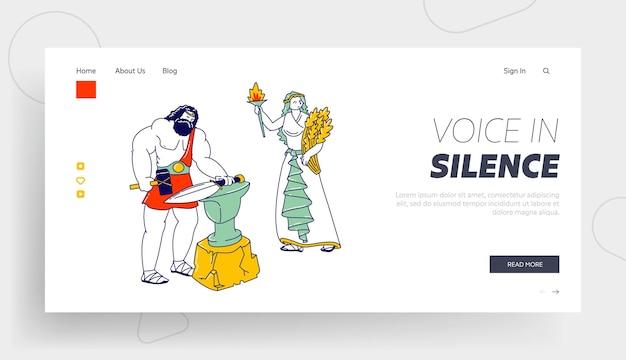 Modello di pagina di destinazione dei personaggi delle divinità olimpiche.
