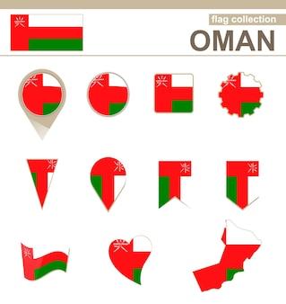 Oman flag collection, 12 versioni