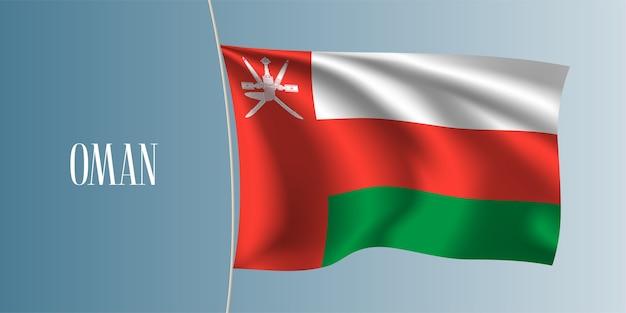 Oman sventolando bandiera. simbolo nazionale iconico