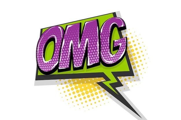 Omg ahi oops wow saluto wow fumetto testo fumetto effetto sonoro colorato in stile pop art