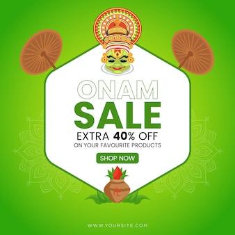 Banner di vendita di onam
