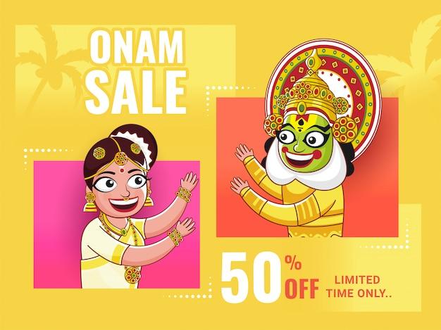Manifesto di vendita di onam, donna allegra e ballerino di kathakali su fondo giallo.
