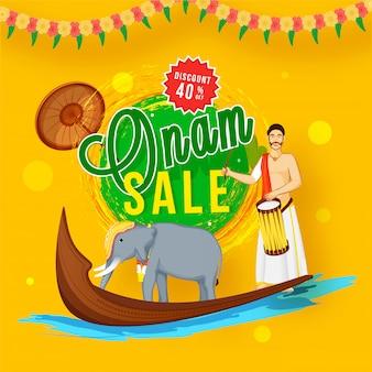 Manifesto di vendita di onam