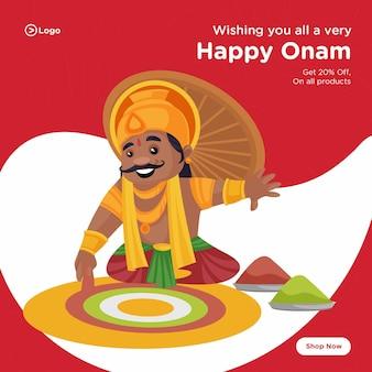 Disegno del banner del festival dell'india meridionale di onam