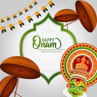 Biglietto di auguri per il festival dell'india meridionale di onam