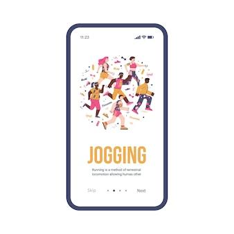 Pagina di onboarding del telefono cellulare per attività di jogging, piatta