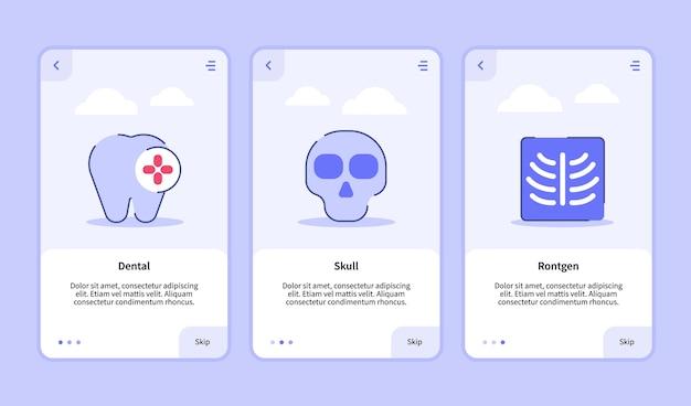 Modello di onboarding per l'interfaccia utente di progettazione di app mobili per medical icon dental