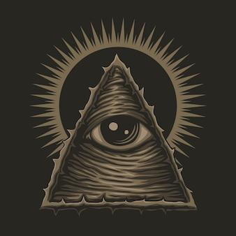 Un occhio illuminati illustrazione