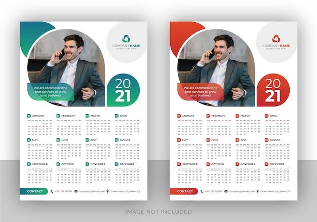 Una pagina colorata modello di progettazione calendario da parete aziendale per il nuovo anno