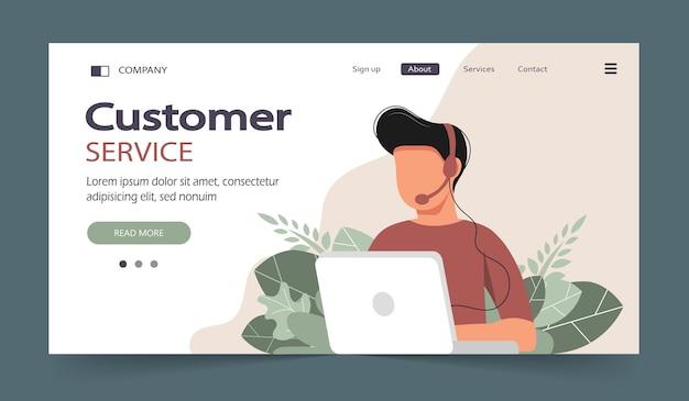 Pagina di destinazione dell'assistente online uomo con le cuffie con computer illustrazione del concetto per l'assistenza call center supporto tecnico