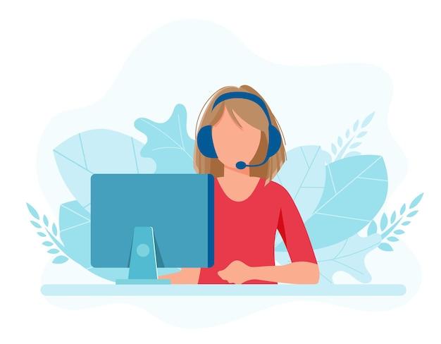 Assistente in linea donna con le cuffie con computer illustrazione del concetto per il supporto di assistenza call center supporto tecnico servizio di assistenza virtuale