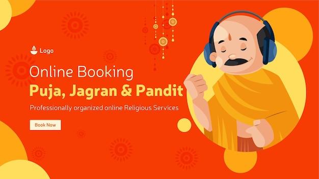 Prenotazione online per puja jagran e design del modello di banner pandit
