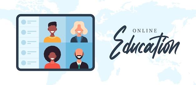 Concetto di corso online o illustrazione di scuola a casa