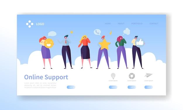 Pagina di destinazione del supporto tecnico del servizio clienti online