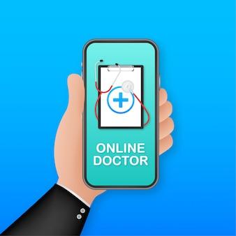 Smartphone docton online per uso medico. assistenza sanitaria, servizio medico medico ospedaliero. sanità, medicina. illustrazione.