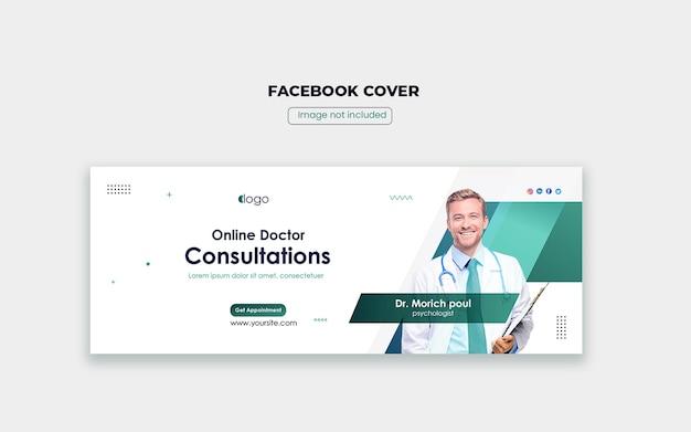 Consultazione medica online modello di banner design copertina facebook