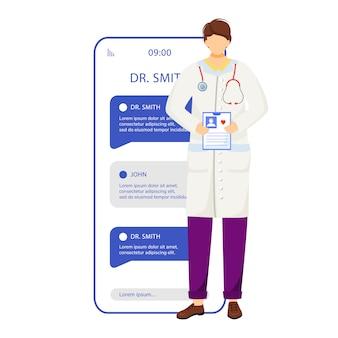 Schermata dell'app dello smartphone per la consultazione del medico online