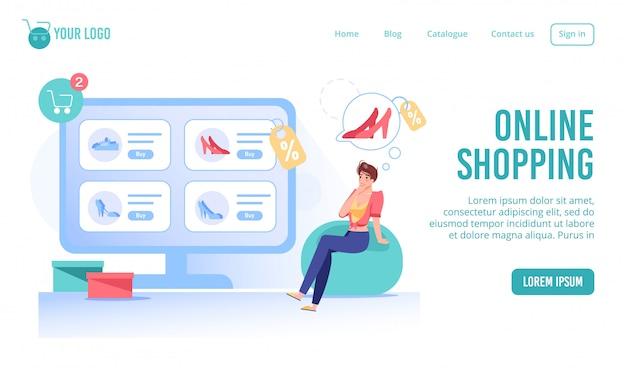 Pagina di destinazione del servizio di shopping intelligente di moda online