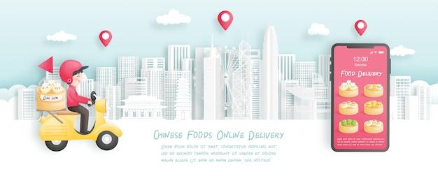 Consegna di cibo online, dim sum e cibo tradizionale cinese con ragazzo delle consegne, sfondo di hong kong.