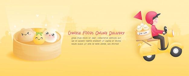 Consegna cibo online, dim sum e cibo tradizionale cinese con ragazzo delle consegne. stile di taglio della carta. illustrazione.