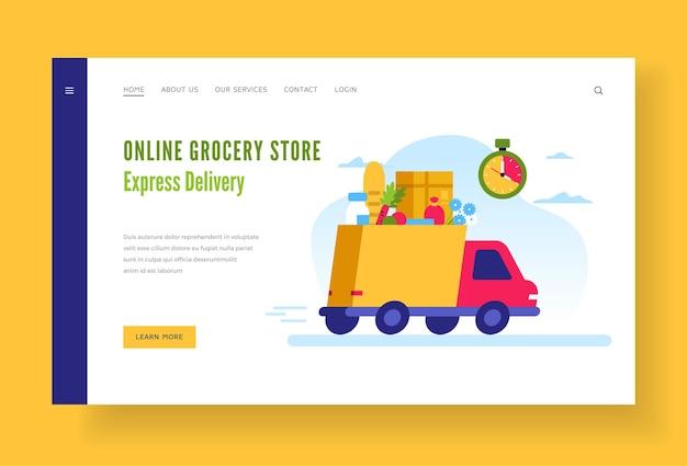 Pagina di destinazione della consegna espressa del negozio di alimentari online