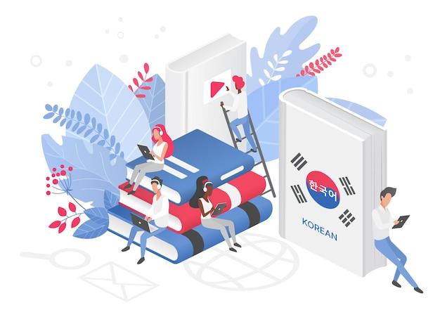 Corsi di lingua coreana online, scuola remota o concetto isometrico universitario