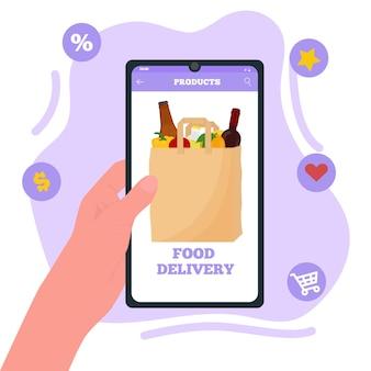 Ordinazione online dei prodotti. illustrazione vettoriale piatto.