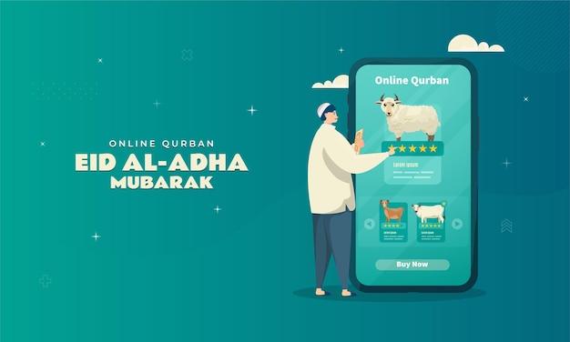 Illustrazione di qurban online per felice eid al adha