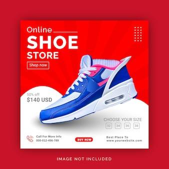 Modello di banner post instagram per social media negozio di scarpe online