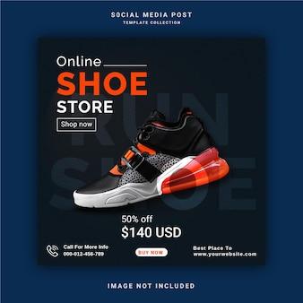 Modello di post sui social media del negozio di scarpe online