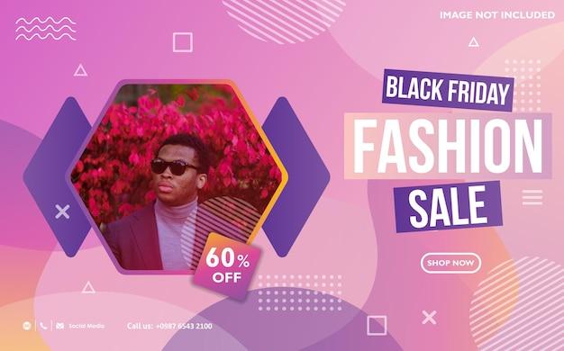 Pagina di destinazione dello shopping online o banner vendita flash del venerdì nero