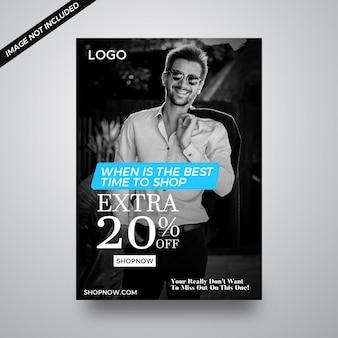 Modello di design flyer offerta dello shopping online