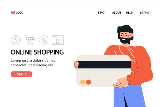 Modello web di acquisto e pagamento online