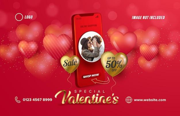 Banner di san valentino speciale di vendita dello shopping online