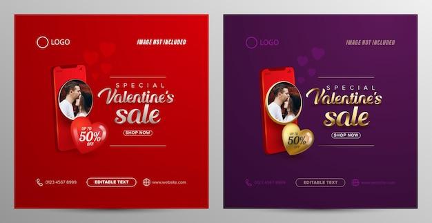 Vendita speciale di san valentino dello shopping online