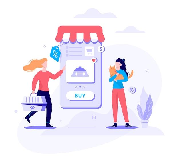 Shopping online banner web concetto. e-commerce, cliente in vendita. app sul cellulare. negozio di animali. illustrazione in stile