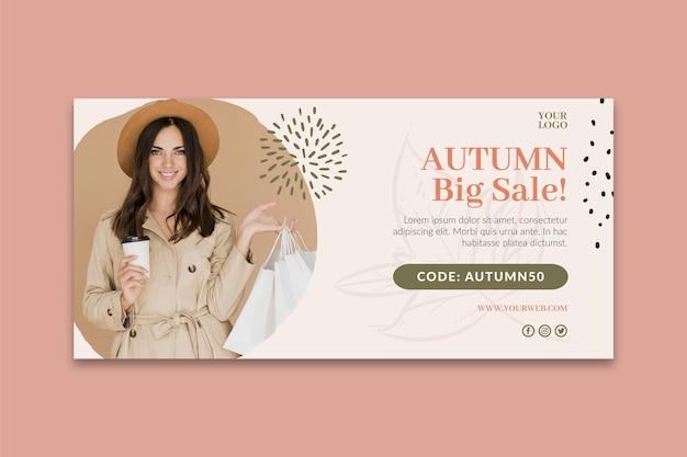 Banner di acquisti online