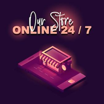 Negozio online 24 ore su 24, banner 24 ore su 24, 7 giorni su 7