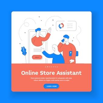 Modello di banner quadrato assistente negozio online. uomo e donna che esplorano l'applicazione del negozio online su uno smartphone moderno e chiamano l'assistente durante gli acquisti online. illustrazione di stile piatto