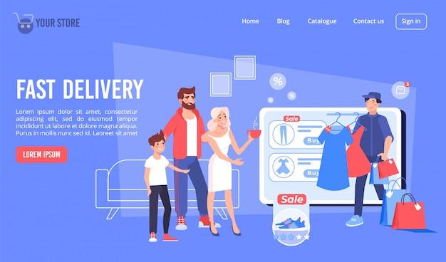 Pagina di destinazione della consegna rapida per lo shopping nel negozio online