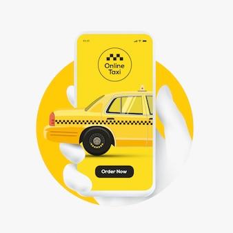Concetto di ordine di taxi online. lo smartphone della tenuta della siluetta della mano bianca con la siluetta gialla della carrozza e l'ordine ora si abbottonano su fondo giallo.