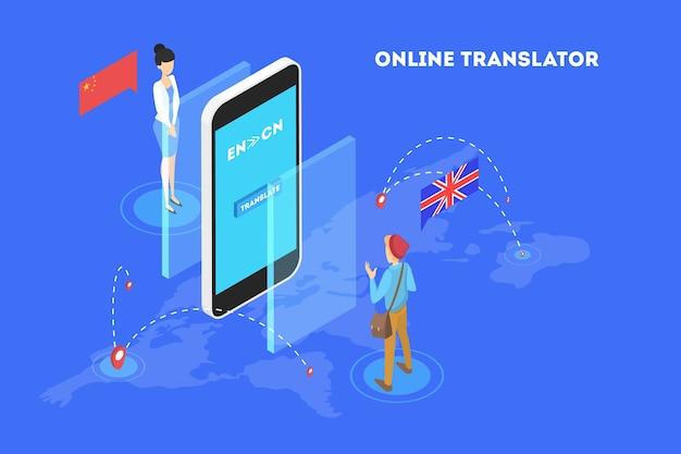 Traduttore in linea nell'illustrazione del telefono cellulare