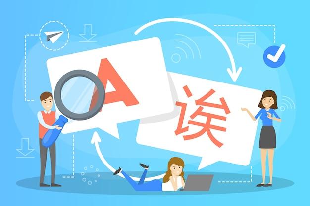 Traduttore online. traduci la lingua straniera in modo facile e veloce