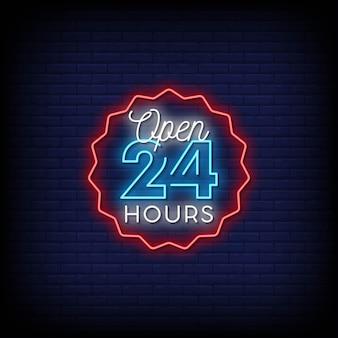 Aperto 24 ore su 24 insegne al neon in stile testo vettoriale