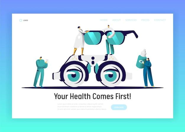 Pagina di destinazione degli occhiali di analisi del medico dell'oftalmologo.