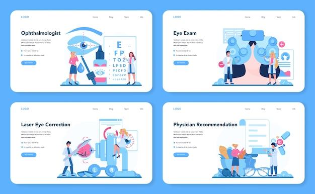 Banner web oftalmologo o set di pagine di destinazione